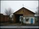Продается: Земельный участок 4,16 Га (на нем 15000 кв.м. недвижимости) (рис.5)