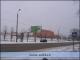 Переуступлю права аренды на земельный участок площадью 6 600 кв.м. в городе Коломна (рис.9)