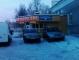 Сдается в аренду отдельно стоящие здание 50 кв.м. в центре города Коломна (рис.1)