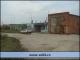 Продается свинокомплекс Коломенский район, с. Федосьино площадью 12 Га (рис.2)