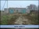 Продается свинокомплекс Коломенский район, с. Федосьино площадью 12 Га (рис.18)