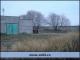 Продается свинокомплекс Коломенский район, с. Федосьино площадью 12 Га (рис.19)
